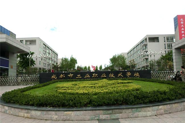 成都市工业职业技术学校天府校区绿化改造工程圆满竣工